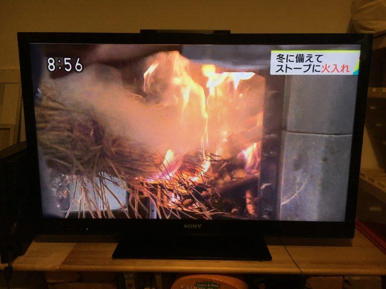 火入れ式の写真