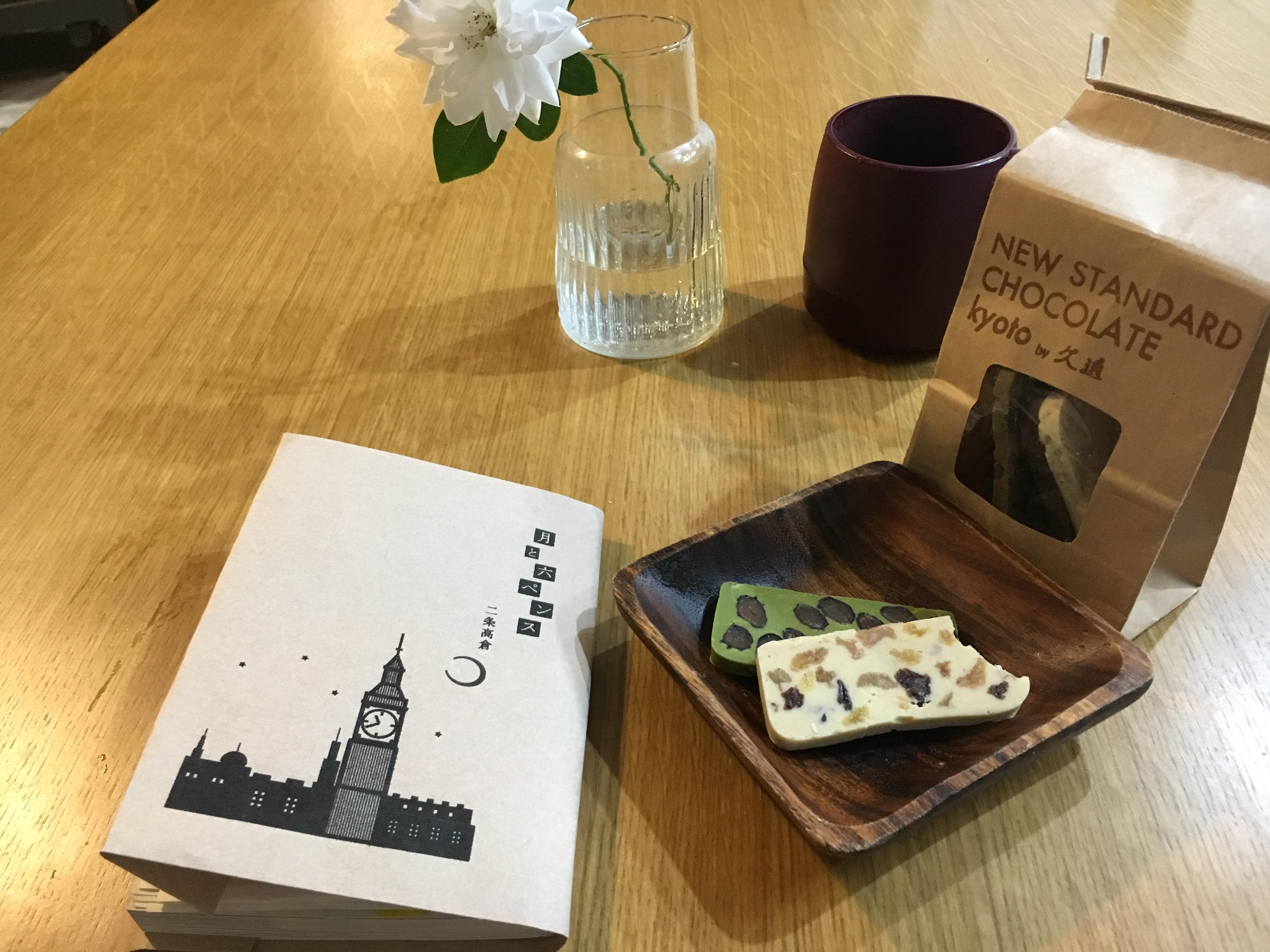 カフェ「月と六ペンス」のオリジナルブックカバー